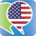 영어 (미국) 상용 회화집 - 쉬운 미국 여행