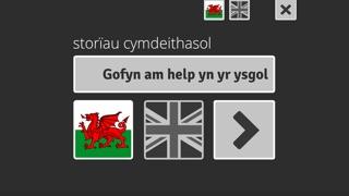 Screenshot #1 pour Gofyn am Help yn yr Ysgol / Asking for Help at School
