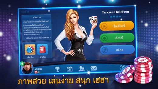 iPhone Screenshot 1