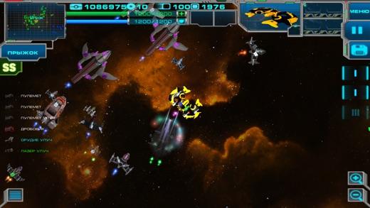 Космическая история Screenshot