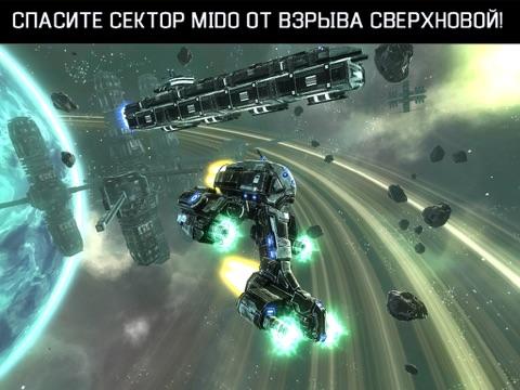 Galaxy on Fire 2™ HD Скриншоты8