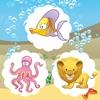 活動! 學習遊戲與魚兒的海洋動物