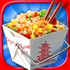 Chinese Food Maker - Super Chefs!