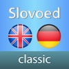 English <-> German Slovoed Classic talking dictionary