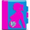 Pregnancy - Maternity - IVF