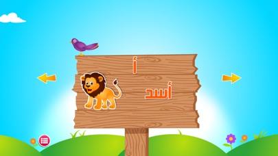 حديقة الحروف : تعلم والعب  لتعليم الاطفال الحروف العربية والانجليزية بالنطق والكلمات والهجاءلقطة شاشة4