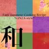 銀座の人気料理教室が教える「和食レシピ」