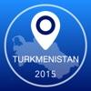 土庫曼斯坦離線地圖+城市指南導航,景點和運輸