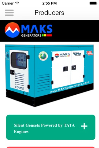 Maks generators screenshot 4