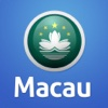 Macau Essential Travel Guide