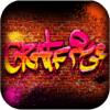 Graffiti Master
