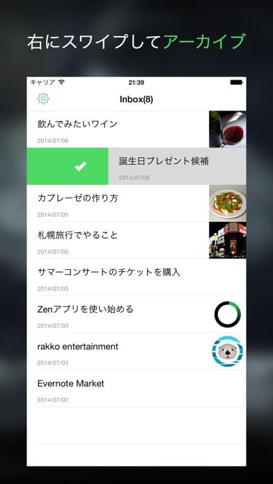 Zen screenshot1