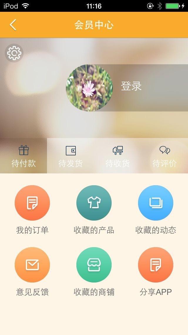 download 中国消防平台(行业平台) apps 0