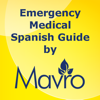 AUDIO- Medical Spanish (EMSG)