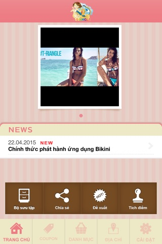 Bikini Shop screenshot 2