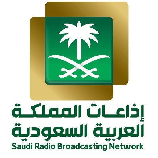 الإذاعات السعودية