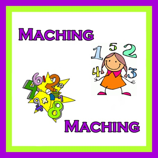 Number Matching Game iOS App
