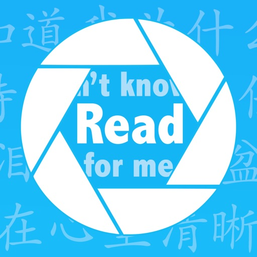 Read for Me!
