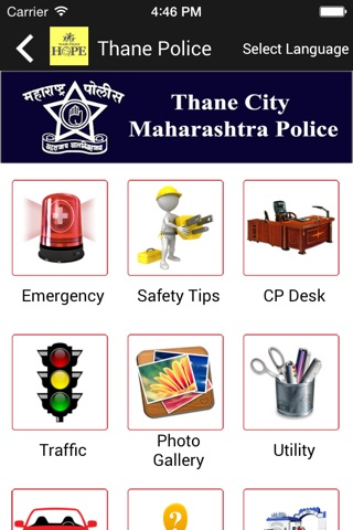 Thane Police screenshot 2