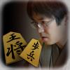 i羽生将棋 〜初心者、初級者向け将棋総合アプリ〜