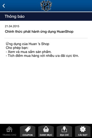 Huan Store screenshot 3