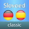 German <-> Spanish Slovoed Classic talking dictionary