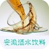 安徽酒水饮料