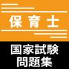 保育士試験問題集-worksquare Co., Ltd.