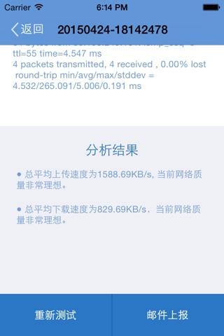 又小测 screenshot 4