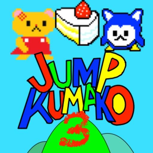 JumpKumako3 iOS App