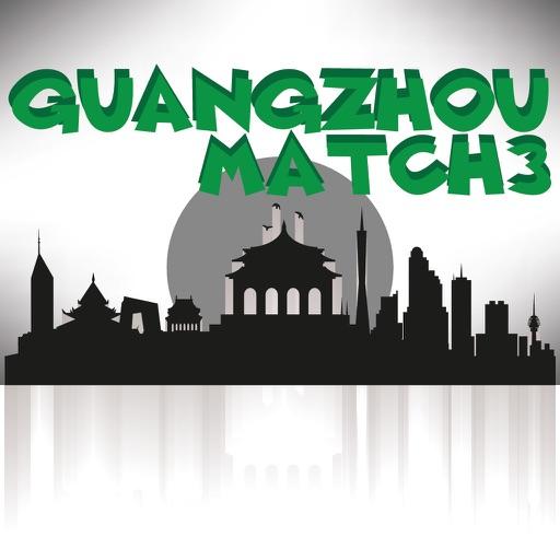 Guangzhou Match3 - 广州匹配 iOS App