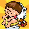 親子で楽しく!トイレトレーニング(無料版)