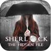 Hidden Sherlock Holmes' File - hidden objects puzzle game