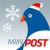 MIIN POST 最靡郵務站