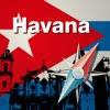Гавана Карта