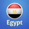 Egypt Essential Travel Guide
