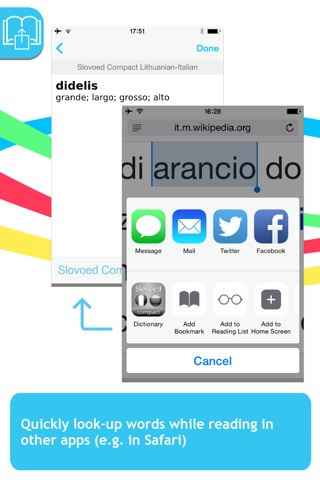 Italian <-> Lithuanian Slovoed Compact talking dictionary screenshot 3