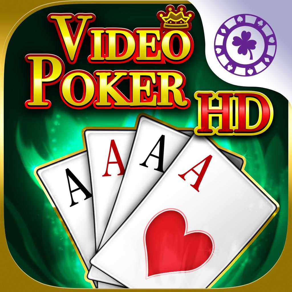 Стратегии против казино