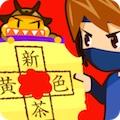 虫食い漢字クイズ300