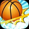 Баскетбол Игры — уличный баскетбол