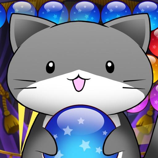 Bubbles Cat iOS App