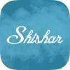 Shishar Marktplatz & Kleinanzeigen