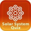 Astronomy Revision Quiz