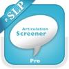 Articulation Screener Pro