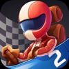 Drive To The Finish - Car Racer 2