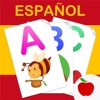 Alfabeto Spanish Alphabet - Learn Spanish for Kids & Spanish Learning Game