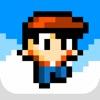 Kid Tripp (AppStore Link)