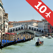 Italy : Top 10 Tourist Destinations - Travel Guide of Best Places to Visit