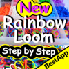 New Rainbow Loom: Step by Step Tutorial Videos