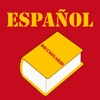 Spanish Dictionary - Explanatory dictionary of the Spanish language. Pocket edition
